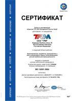 44701msum_rus