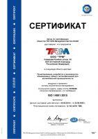 44701msum_rus001