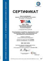 sertifikat_iso_14001